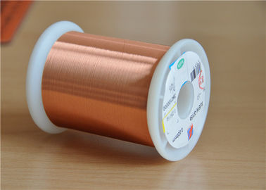 Китай 0.025 - 0.6mm Enamelled Copper Wire Insulated Copper Wire For Voice Coil завод